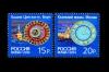 Россия 2014. 1825-1826. Башенные часы. Совместный выпуск Россия-Швейцария.
