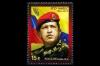 Россия 2014. 1845. Президент Венесуэлы (1999-2013) Уго Чавес.