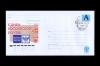 """Россия 2007. ХМК """"А"""" 64К. С Днем Российской почты! СГ-Тула (08.07.2007)."""