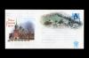 """Россия 2007. ХМК """"А"""" 131К. 500 лет Тульскому Кремлю. СГ-Тула (14.09.2007)."""