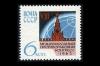 СССР 1962. 2713. VII Международный противораковый конгресс.