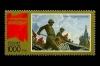 Россия 1996. 272. С праздником Победы!