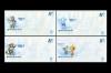 """Россия 2011. ХМК """"А"""" 276-279. Талисманы зимних Олимпийских игр в Сочи."""