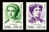 Россия 1996. 280-281. EUROPA. Знаменитые женщины России.