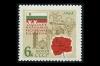 СССР 1964. 3098. 20 лет Народной Республике Болгария.