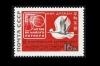 СССР 1967. 3527. 3-я советско-японская встреча в Хабаровске.