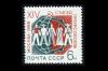 СССР 1968. 3594. XIV съезд профсоюзов СССР.