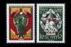 СССР 1968. 3629-3630. 50 лет Пограничным войскам СССР.
