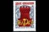 СССР 1971. 3974. 2500 лет городу Феодосии.