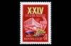 СССР 1971. 3975. XXIV съезд компартии Украины.