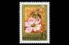 СССР 1971. 3995. XXIII Международный конгресс по пчеловодству.