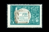 СССР 1971. 4006. XIII Конгресс по истории науки.