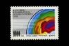 Россия 1997. 400. 16 сентября - день охраны озонового слоя.