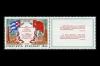 СССР 1974. 4322. Визит Л.И.Брежнева в Республику Куба.