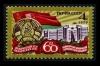 СССР 1979. 4932. 60 лет Белорусской ССР.