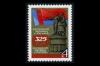 СССР 1979. 4934. 325 лет воссоединению Украины с Россией.