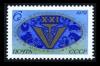 СССР 1979. 4945. XXI Всемирный ветеринарный конгресс.