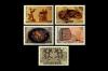 СССР 1979. 4967-4971. Народные художественные промыслы.