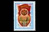 СССР 1980. 5072. 60 лет Азербайджанской ССР.