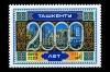 СССР 1983. 5373. 2000-летие Ташкента.