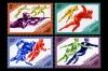 СССР 1984. 5472-5475. XIV зимние Олимпийские игры в Сараево.