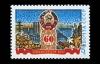 СССР 1985. 5592. 60-летие Каракалпакской ССР.