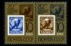 СССР 1988. 5903-5904. 70-летие советской почтовой марке (сцепка).