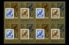СССР 1988. 5903-5904. 70-летие советской почтовой марке. КБ.