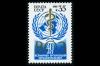 СССР 1988. 5911. 40 лет Всемирной организации зравоохранения.