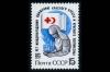 СССР 1988. 5922. Движение Красный Крест Красный Полумесяц.