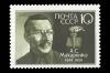 СССР 1988. 5924. 100 лет со дня рождения А.С. Макаренко.