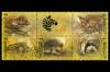 СССР 1989. 6054-6058. Фауна. Фонд помощи зоопаркам.