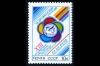 СССР 1989. 6083. XIII Всемирный фестиваль молодёжи в Пхеньяне.