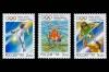 Россия 2000. 610-612. Игры ХХVII летней Олимпиады (Австралия, Сидней).