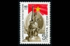 СССР 1990. 6181. 60 лет коммунистической партии Вьетнама.
