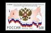 Россия 2001. 680. 12 июня - День Российской Федерации.