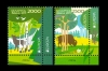 Беларусь 2011. 853-854. EUROPA: Леса. (пнп).