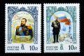 Россия 2006. 1110-1111. История России. Александр III.
