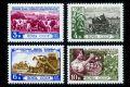 СССР 1961. 2540-2543. За изобилие сельскохоз продуктов.
